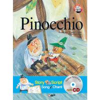 Pinocchio 피노키오 개정판  - First story books 8  글송이