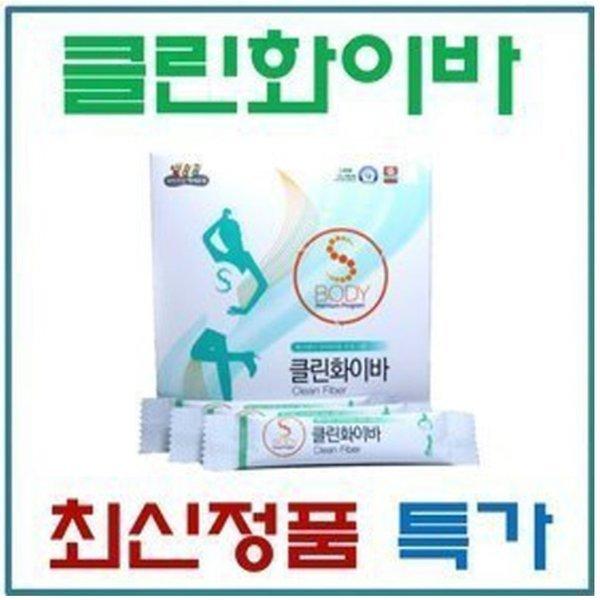 클린화이바(40포) 최신정품 클린티증정
