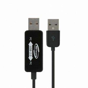강원전자 NETmate USB2.0 KM 데이터 통신 컨버터 빠른