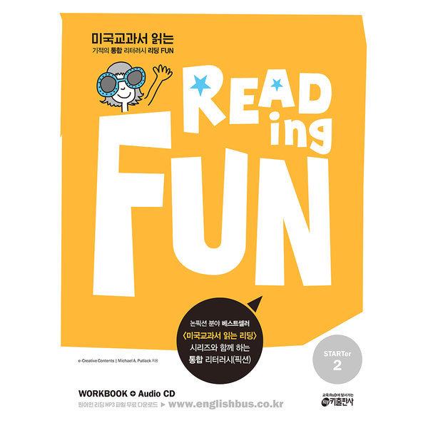 리딩 펀 Reading Fun Starter 2  키출판사   Michael A. P