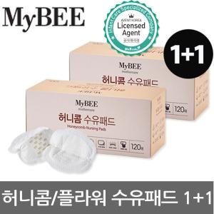마이비 허니콤수유패드120매1+1/플라워 수유패드132매
