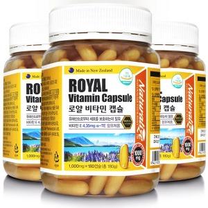 뉴질랜드 로얄 비타민E 180캡슐 로얄젤리 로얄제리