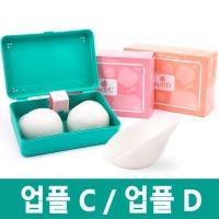 (나트라케어증정) 업플C D/비바크림 업/가슴크림