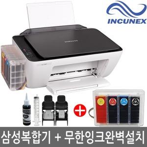 삼성 SL-J1660 무한잉크복합기 잉크젯 프린터기 초특가