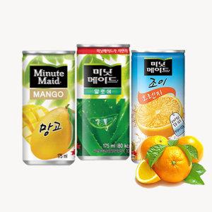 코카콜라 미닛메이드 롯데칠성 초코음료 작은캔 모음