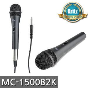 (브리츠 공식대리점) MC-1500B2K 다이나믹 유선 마이크