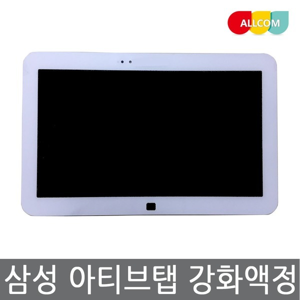 액정수리용 아티브탭 터치 강화유리XQ700T1C/XQ500T1C