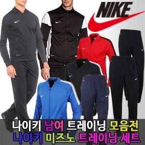 정품S 나이키 트레이닝복 세트/니트/단체복 2018 신상