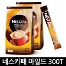 네스카페 커피믹스 마일드 150Tx2개 300T