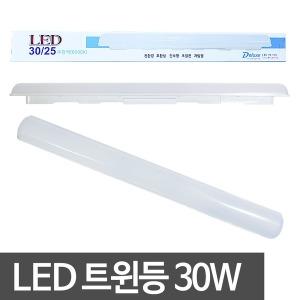 LED트윈등 LED십자등 LED등기구 LED등 LED형광등