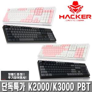 ABKO K2000 PBT 게이밍 기계식 키보드 블랙갈축 장패드