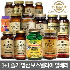 2개 솔가 엽산 외 폴리코사놀 루테인 비타민 마그네슘