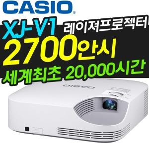 CASIO빔프로젝터 XJ-V1 LASER 2700안시 20000시간램프
