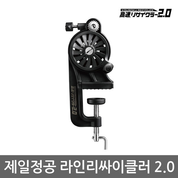 제일정공 라인리싸이클러2.0 낚시줄감기 릴 줄감기