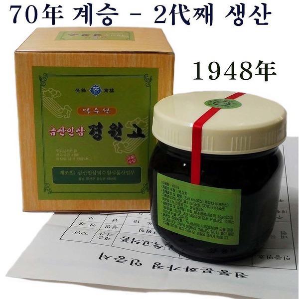 72년 전통 금산 경원고(600g)/2代째 생산-1948年 생산