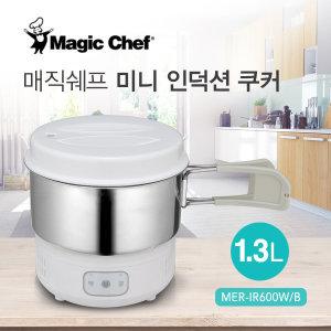 매직쉐프 미니인덕션/MER-IR600W/여행용쿠커/미니쿠커