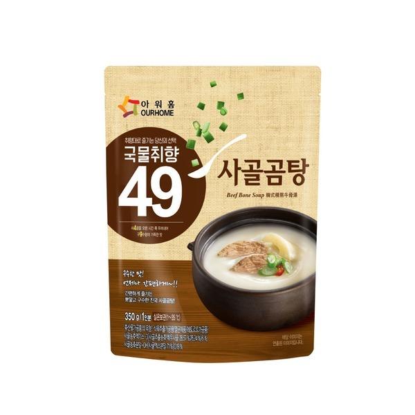사골곰탕 350g(상온) 육수/만두국/떡국