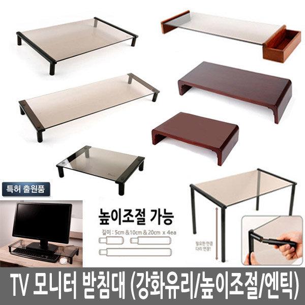 엔틱 원목 / 브론즈컬러 강화유리 / TV 모니터 받침대