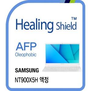삼성노트북9 메탈 NT900X5H-K34M 액정보호필름
