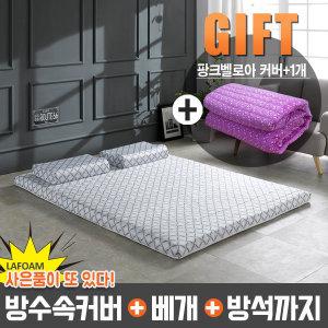 최고급 천연라텍스 매트리스/ 신년맞이 특별사은품