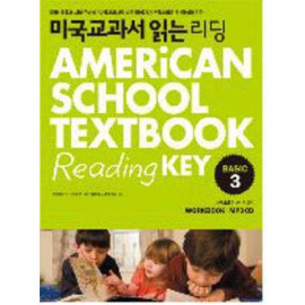 미국교과서 읽는 리딩 BASIC 3  키출판사   MICHAEL A.PUTLACK