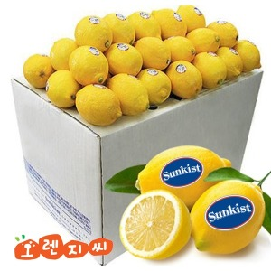 팬시 레몬 165과(17kg) 1박스 썬키스트 미국산