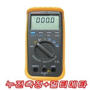 SH-3204BY/누전측정/절연저항계/테스터기/전압/메가