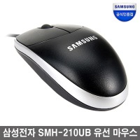 삼성전자 正品 SMH-210UB 유선 USB/PS/2 마우스모음전