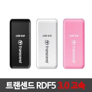 트렌샌드 초고속 MicroSD / SDHC / 리더기 RDF5 블랙