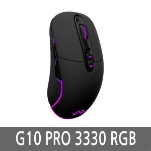 MAXTILL TRON G10 PRO reborn 3330 RGB 게이밍마우스