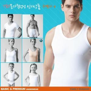 소아/남자/남성/여성/여자/아동/주니어/런닝/티셔츠