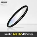 겐코 KENKO AIR UV필터 40.5mm 렌즈보호 초경량 초슬림