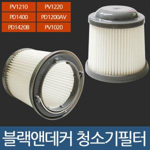 블랙앤데커 BDH2000PL 교체용 무선청소기필터 PV1210