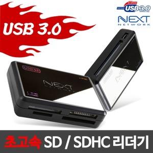 초스피드 3.0 카드리더기 Micro SD SDHC USB NEXT-9703