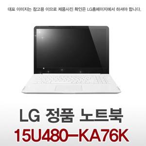 LG노트북 울트라PC 15U480-KA76K 최저가 판매