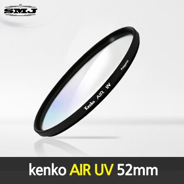 겐코 KENKO AIR UV필터 52mm 렌즈보호 초경량 초슬림