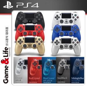 PS4 소니 듀얼쇼크4 무선컨트롤러 신형/스틱커버증정