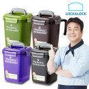 락앤락 음식물쓰레기통 3L 4.8L 밀폐형 음식물처리