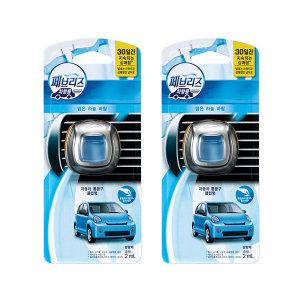 페브리즈 차량용 맑은하늘바람 2개 차량용방향제 ·
