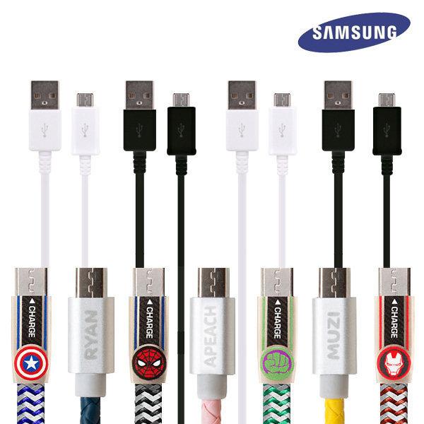 삼성 고속 충전 케이블 5핀 카카오 8핀 C타입 핸드폰