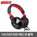 ABKO HACKER B90 헤드셋 블랙