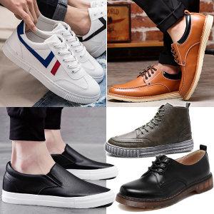 3~7cm 키높이모음 남자신발 스니커즈/로퍼/운동화