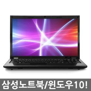 삼성노트북 200B5C 외 I7 i5 SSD 윈도우 특별한가격