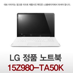 LG노트북 올뉴터치그램 15Z980-TA50K 최저가 판매