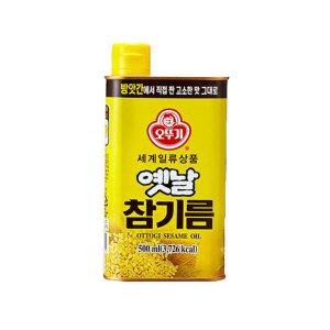 오뚜기옛날 참기름500ml/참기름/기름/식용유