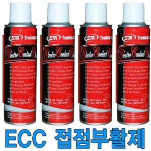 ECC/접점부활제/접점세정제/전자/전기/먼지/크리너