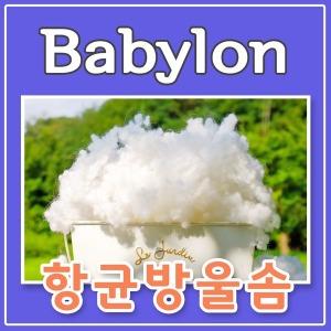 코튼몰 항균방울솜 1kg_낱개포장_여름세일_구름솜