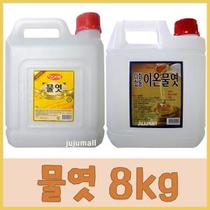 (주)대상 한가람 물엿8kg//이온물엿//옥수수전분 100%
