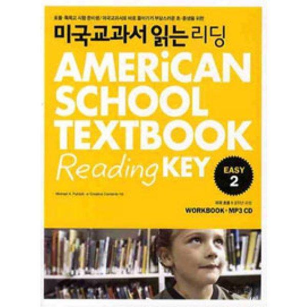 미국교과서 읽는 리딩 EASY 2  키출판사   MICHAEL A.PUTLACK외