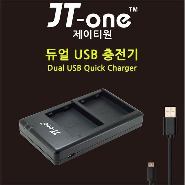 DU-BLN1/Dual USB 충전기/올림푸스 BLN1 배터리 전용